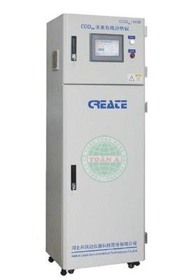 Thiết bị đo chất lượng nước CODCr-1400