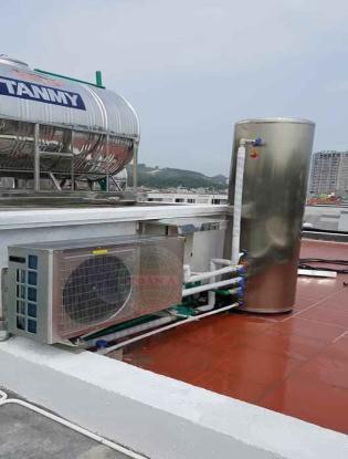 May Nuoc Nong Trung Tam Heat Pump