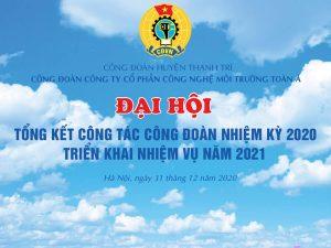 Cong Doan